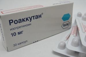 Гомеопатия лечение запоров у детей